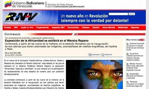 RCVnoticias
